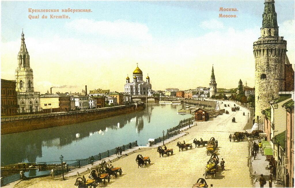 10975 Кремлёвская набережная 1895—1899 Ренар.jpg