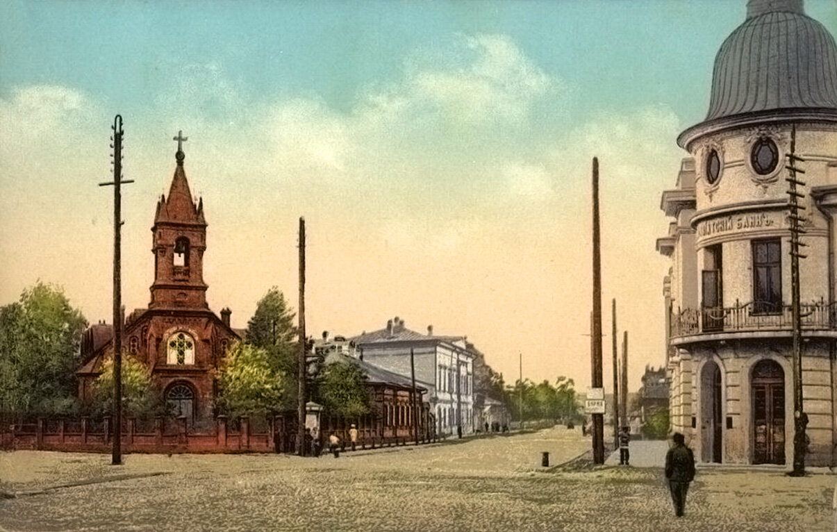 Фотографии старого иркутска последней