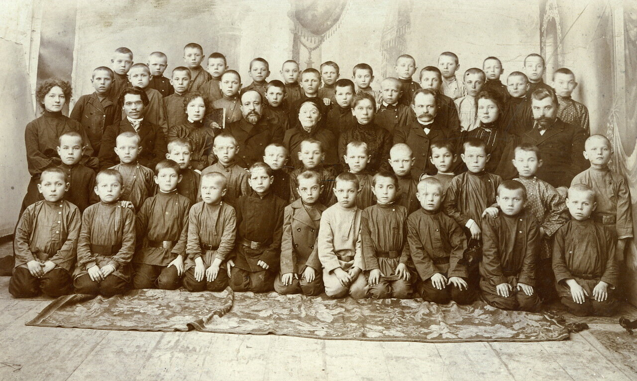 1905. Школьники