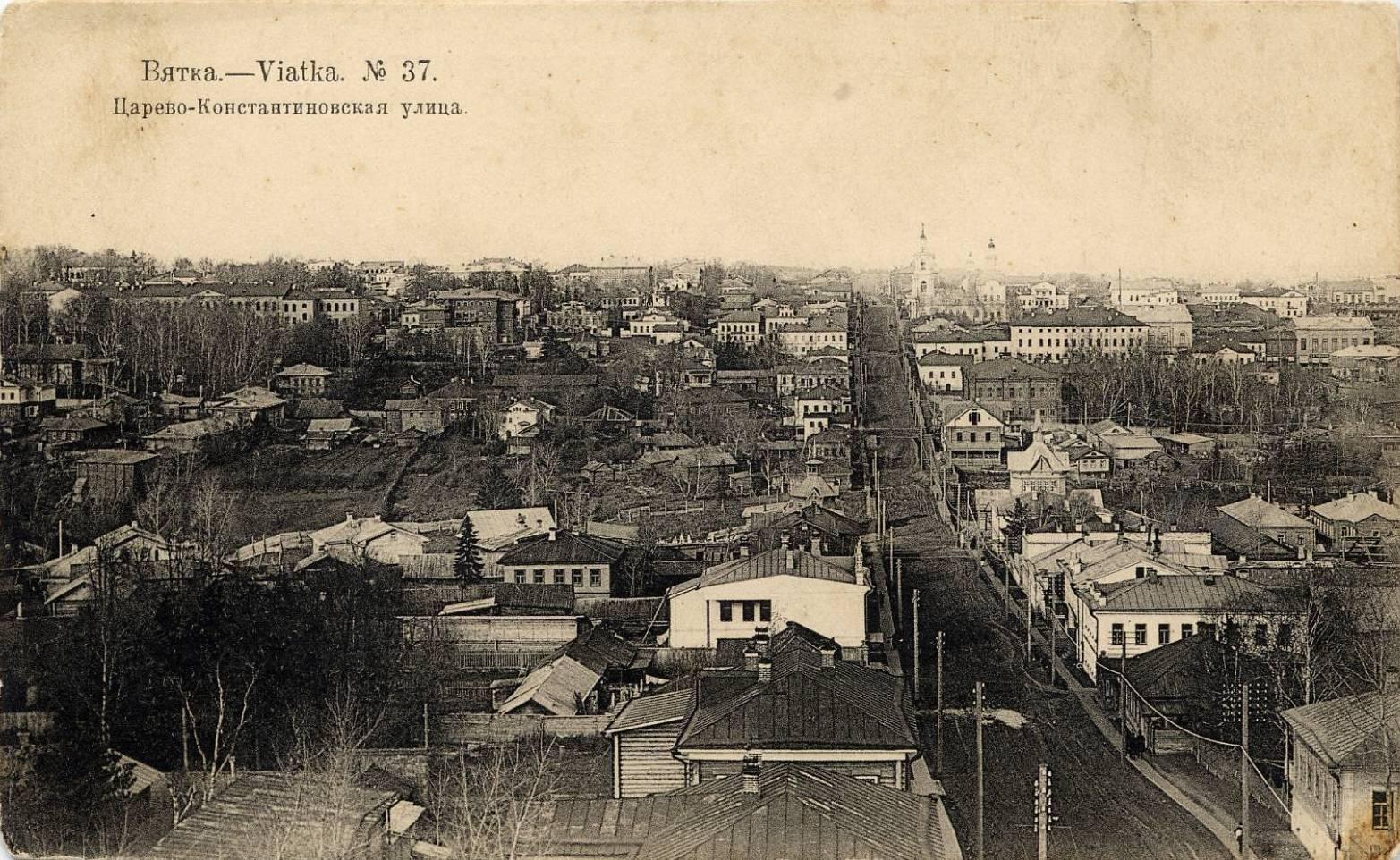 Царево-Константиновская улица