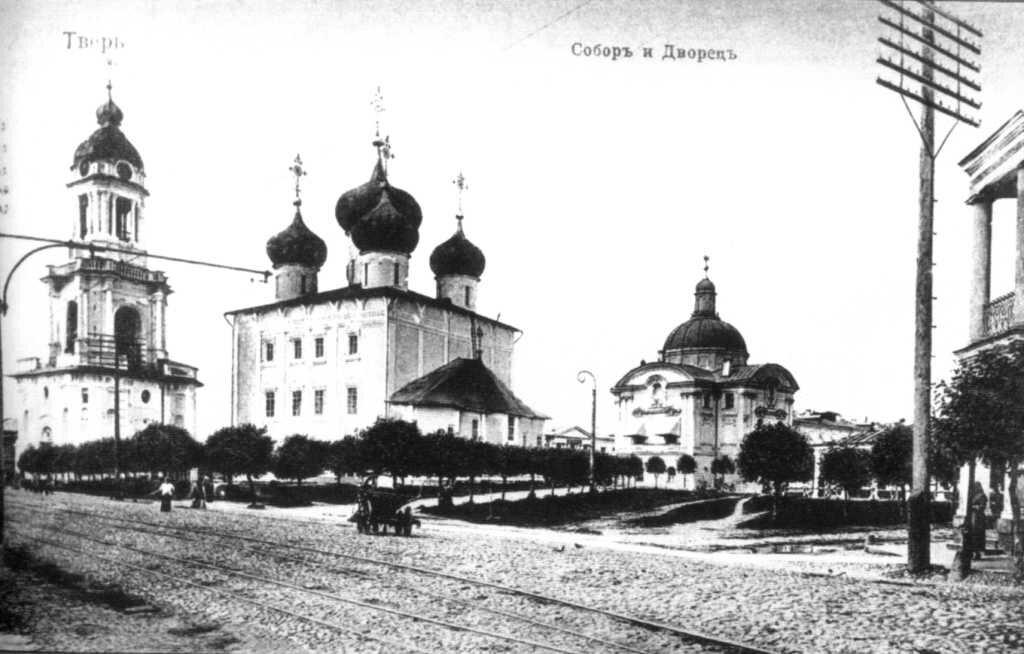 Собор и дворец