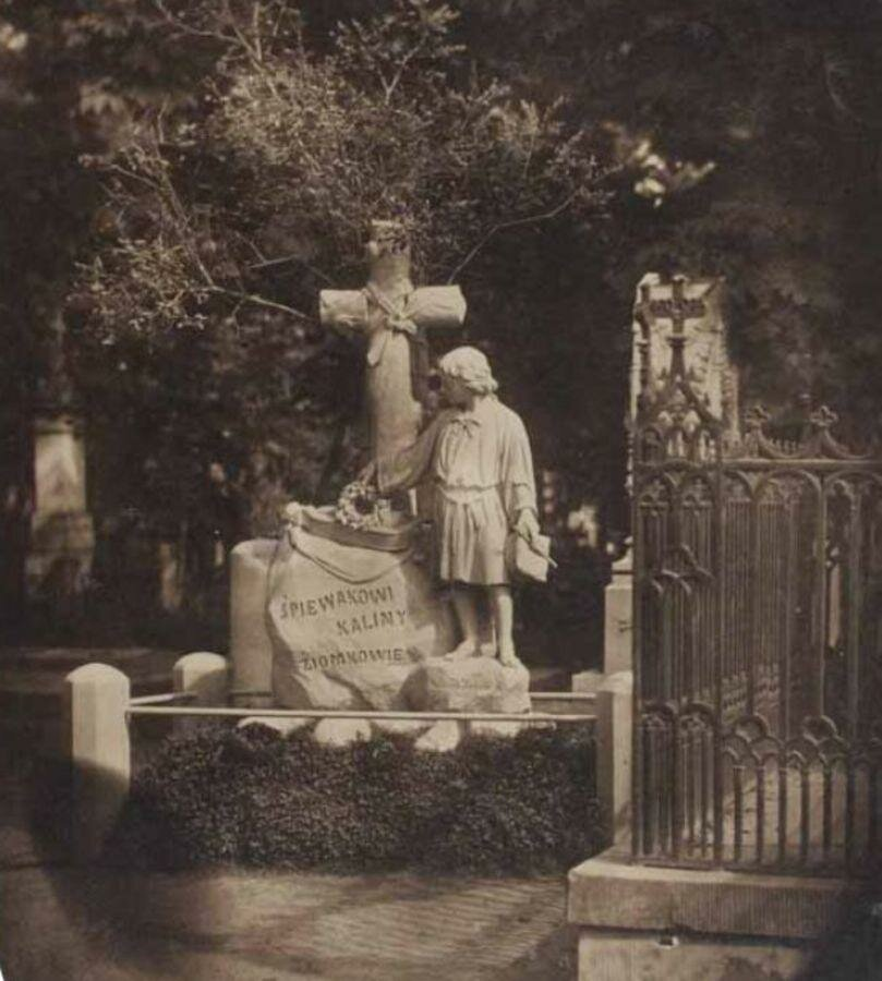 Надгробие композитора Игнация Комаровского 1859