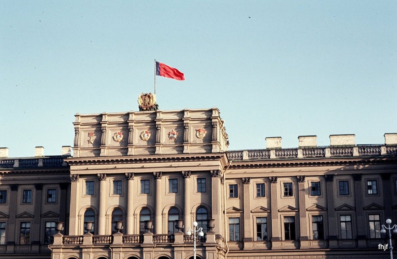 Formerly Maria's Palace - note red flag