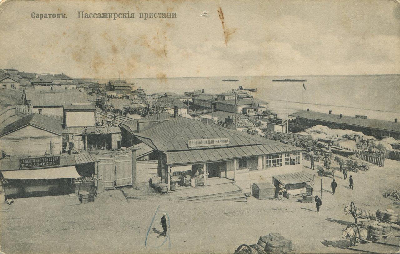 Пассажирские пристани около Бабушкиного взвоза