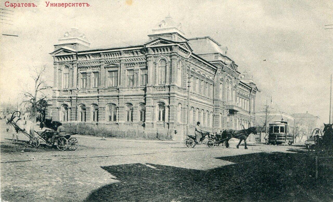 Университет на Никольской