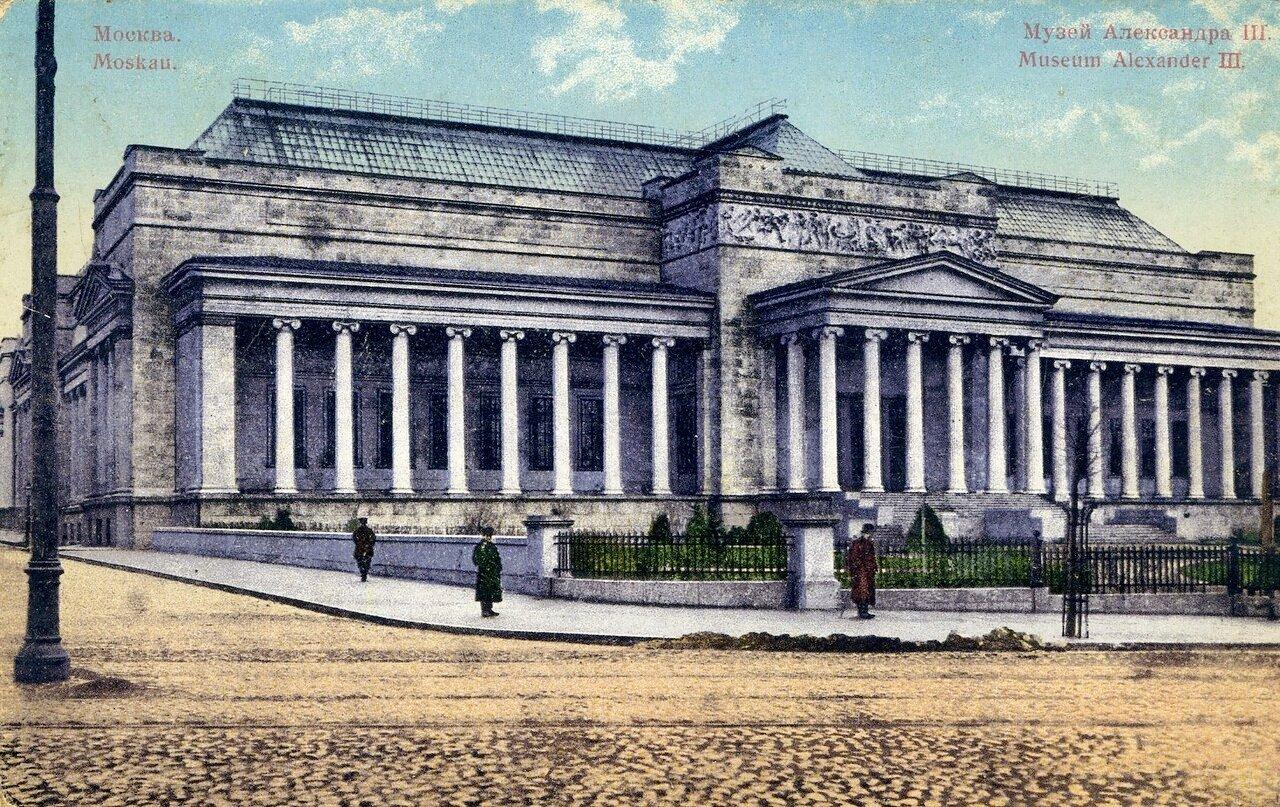Открытка музей изобразительных искусств