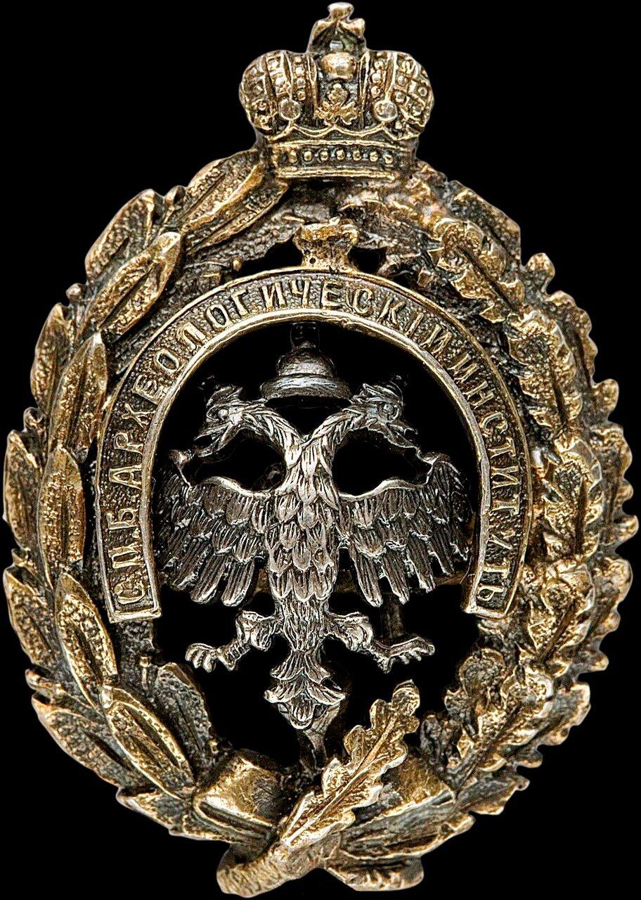 Знак для членов Санкт-Петербургского археологического института