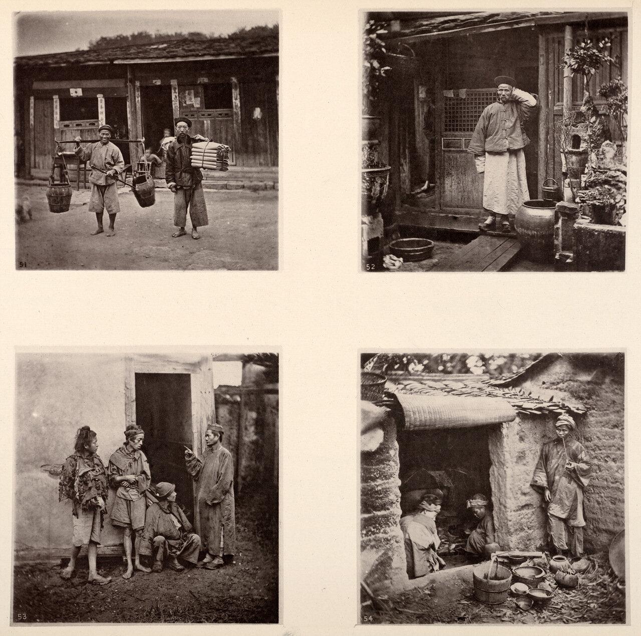 Люди Фучжоу