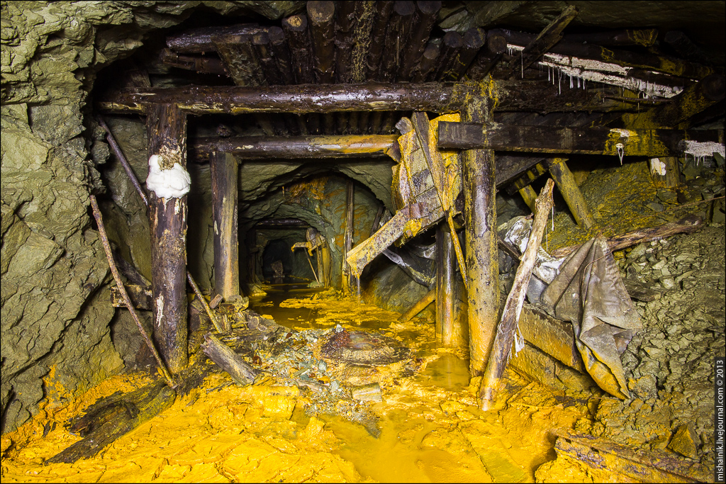 Заброшенная шахта
