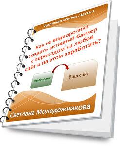 binderlayingopen34.jpg