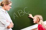 School boards (14).jpg