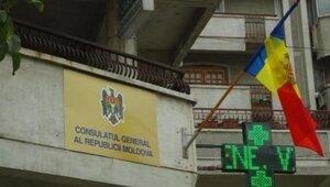 Здание консульства РМ в Яссах под арестом