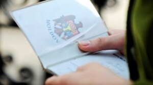 В Молдове бесплатно заменят советский паспорт