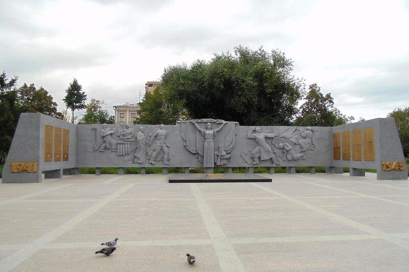 Мемориал завода станкомаш.