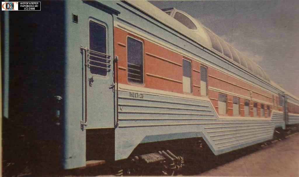 Расписание поездов Москва Курский вокзал Отправление