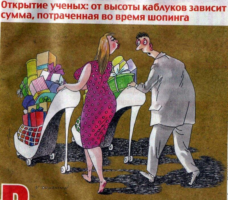 http://img-fotki.yandex.ru/get/9510/13753201.22/0_89a37_61cfd47f_XL.jpg