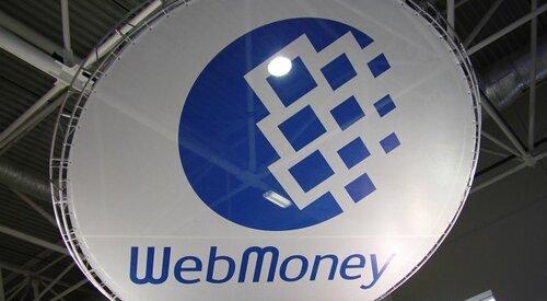 Где произвести выгодный обмен Webmoney на Приват24?