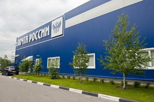 Миллиардная модернизация «Почты России»
