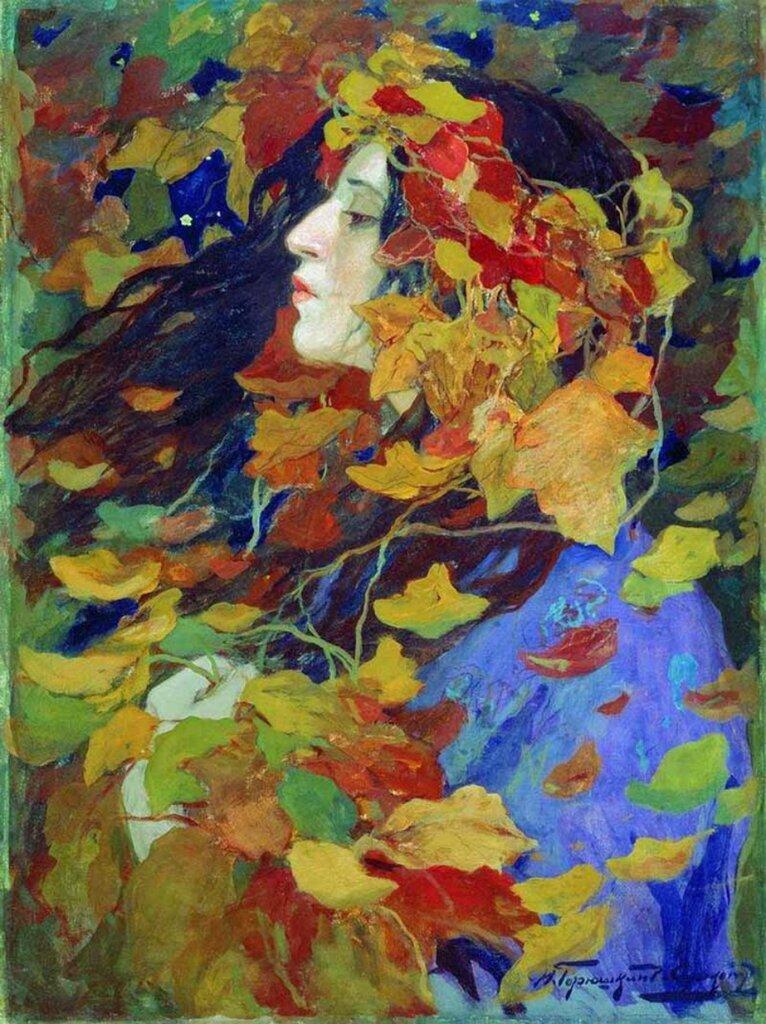 «Листопад»Холст, темпера. 63 x 47 смГосударственная Третьяковская галерея