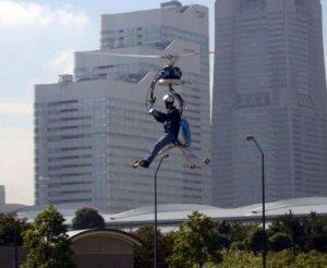 Японский одноместный портативный вертолет