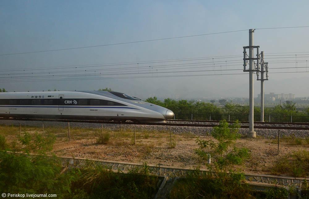 Раскрутка китайского транспортного маховика