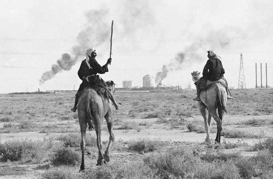 Iran: Desert