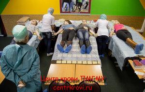 День донора в ПМГМУ им.И.М.Сеченова(05.12.2013)