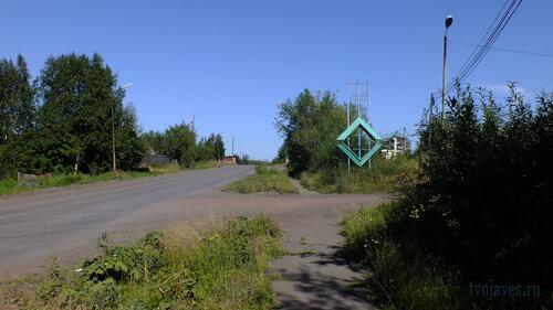 Фото города Инта №5482  Поворот на шахту