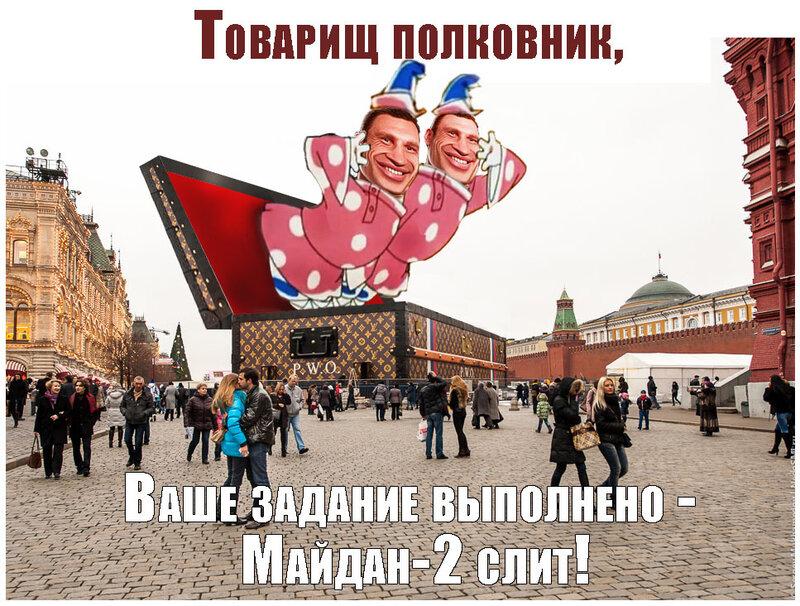 http://img-fotki.yandex.ru/get/9510/225271404.2/0_e57e5_4ce987df_XL.jpg