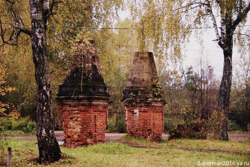 """усадьба """"Петровское"""""""