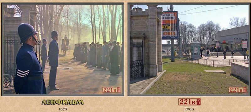Правда, съёмка выхода из ворот велась… со стороны входа)