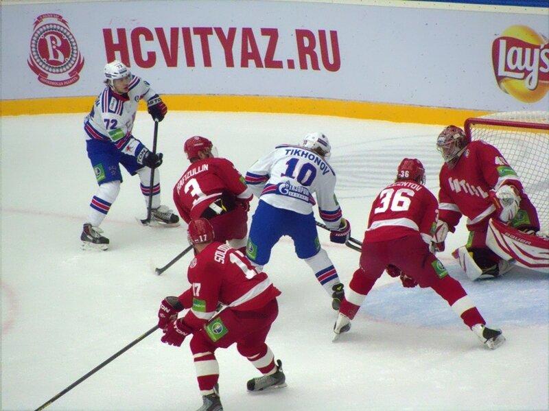 Витязь-Ска (Фото)