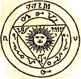 Лечение Знаком Солнца 0_d4c6f_550df6b5_L