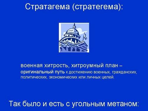 http://img-fotki.yandex.ru/get/9510/31556098.ee/0_9395b_f680f93c_L.jpg
