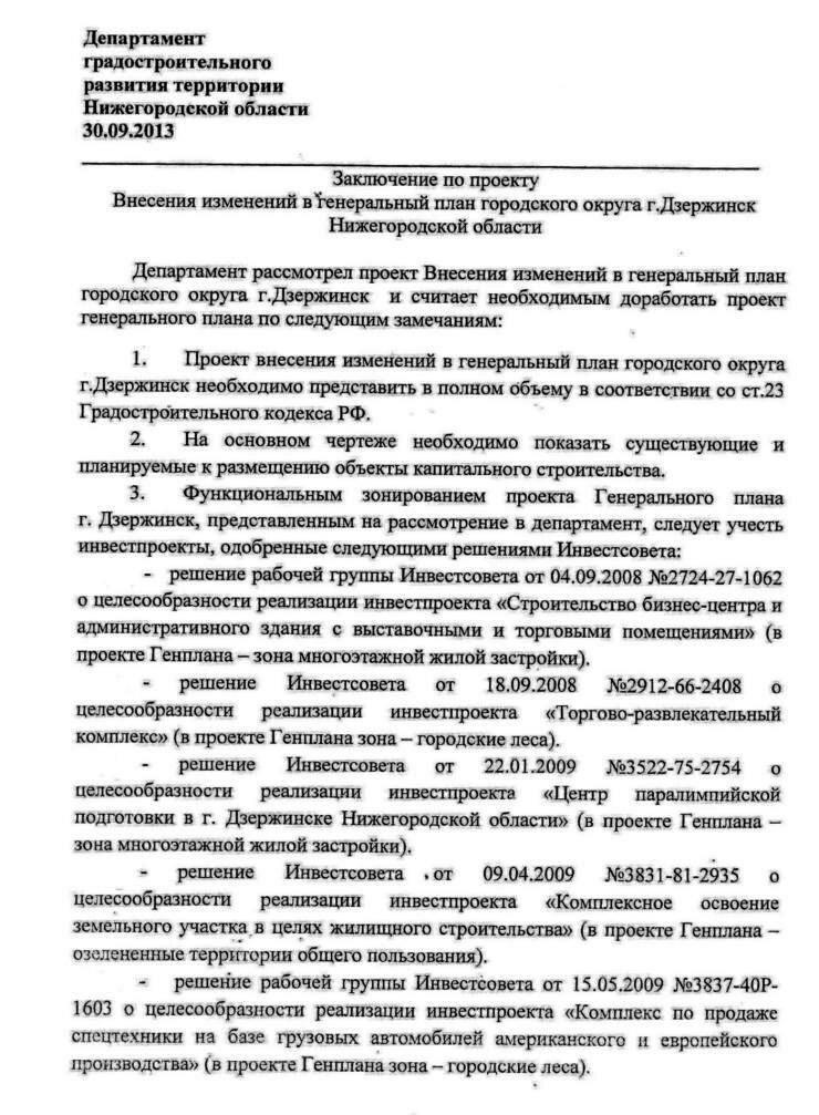 http://img-fotki.yandex.ru/get/9510/31713084.10/0_10917a_3a5aeba1_XXL.jpg