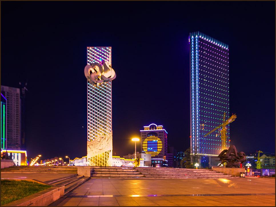 Площадь Аньшань