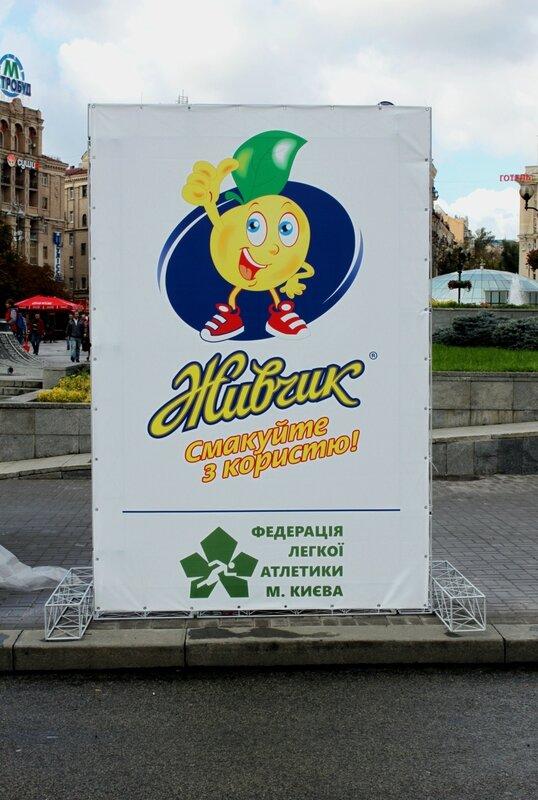 Реклама напитка Живчик на Майдане Незалежности
