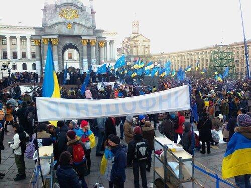 Инфоцентр Евромайдана