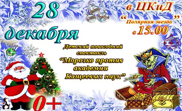 ramka17-1.jpg