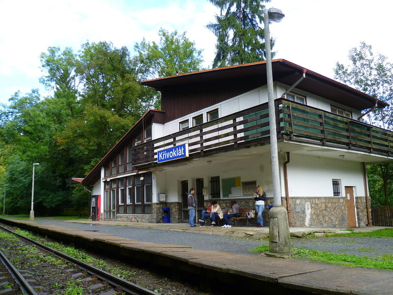 Чехия, станция Кршивоклат (Czech Republic, the station Křivoklát)