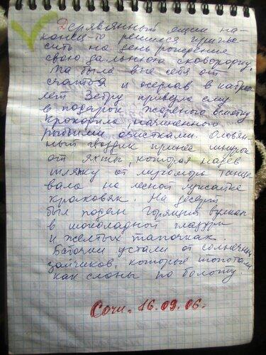 Самоисполняющиеся_сказки_samoispolnyayuchesua_skazki