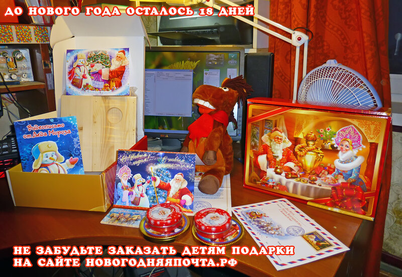 http://img-fotki.yandex.ru/get/9510/6565683.17/0_b4296_dcb21618_XL.jpg