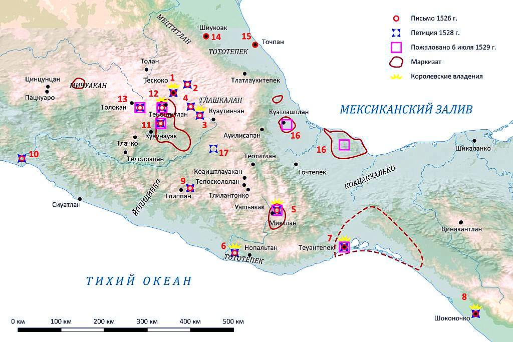 Владения Кортеса в Мексике..jpg