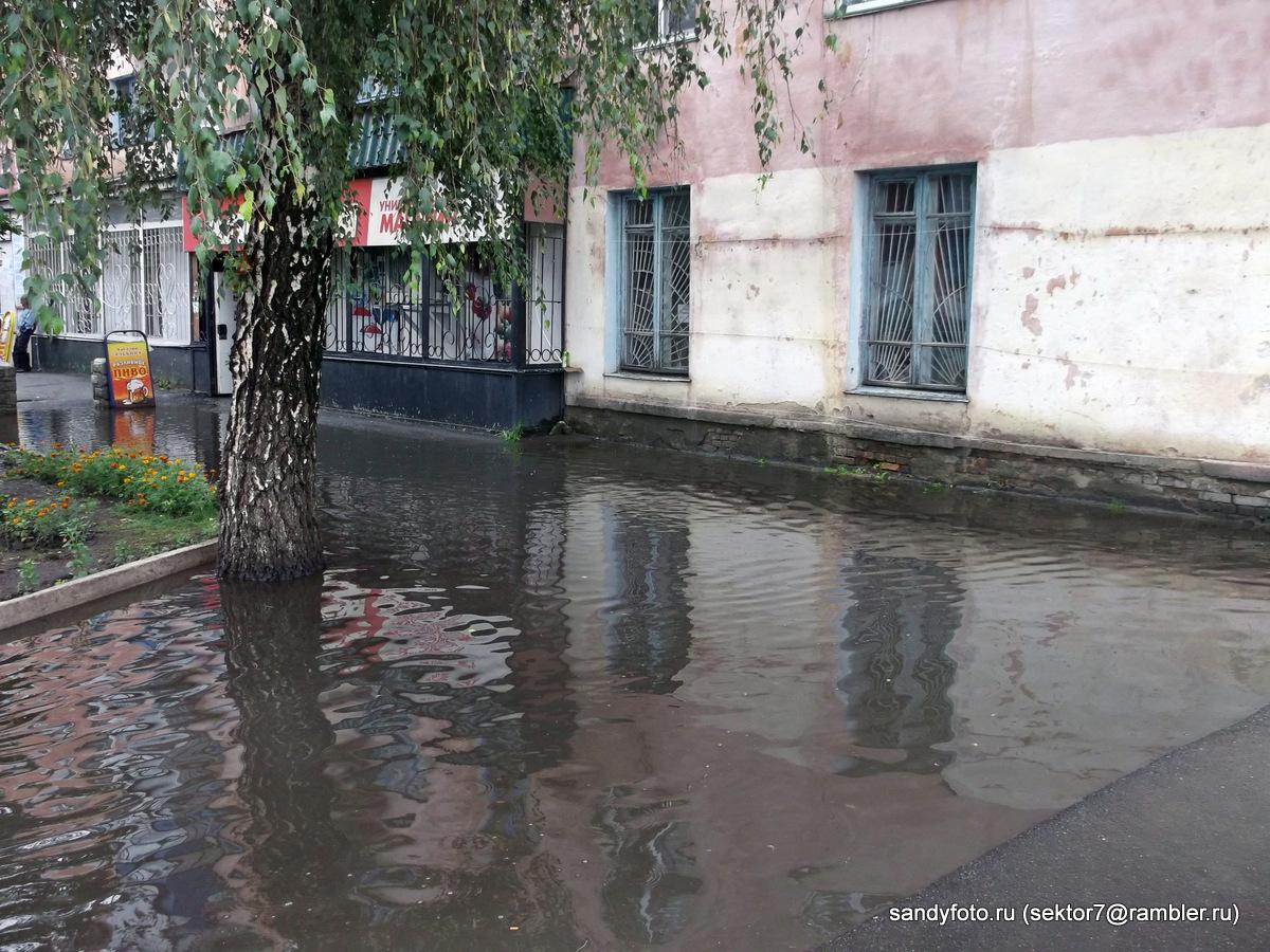 В Троицке идут дожди
