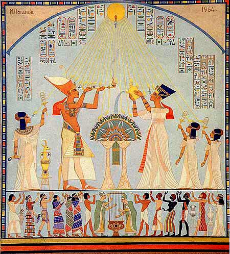 Фартук фараонов