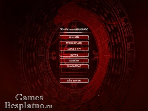 Shadow Warrior. Special Edition / Воин Тени. Специальное издание