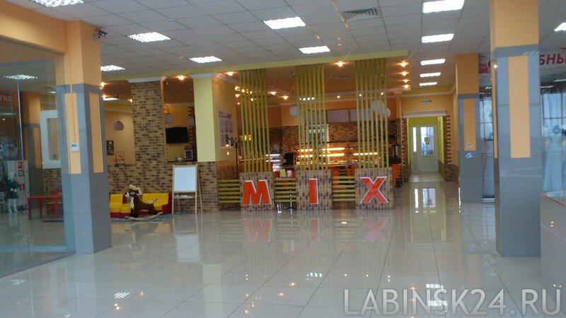 Кафе-столовая – «МИКС» в Лабинске