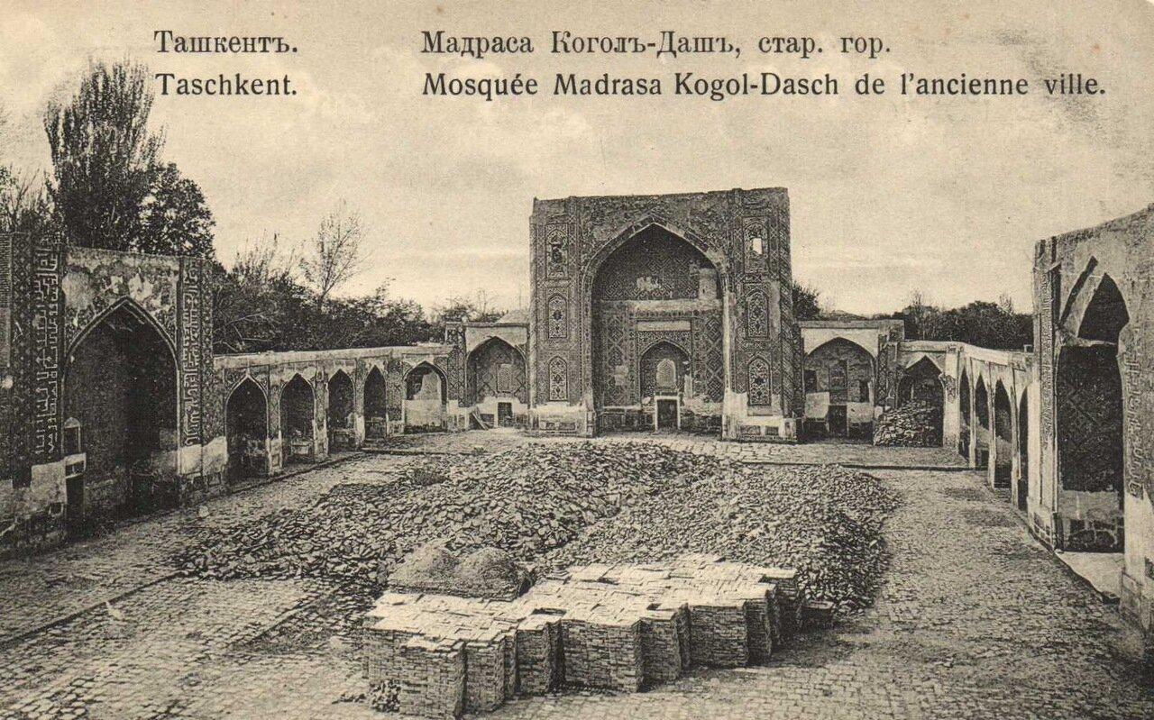 Мадраса Когол-Даш, старый город