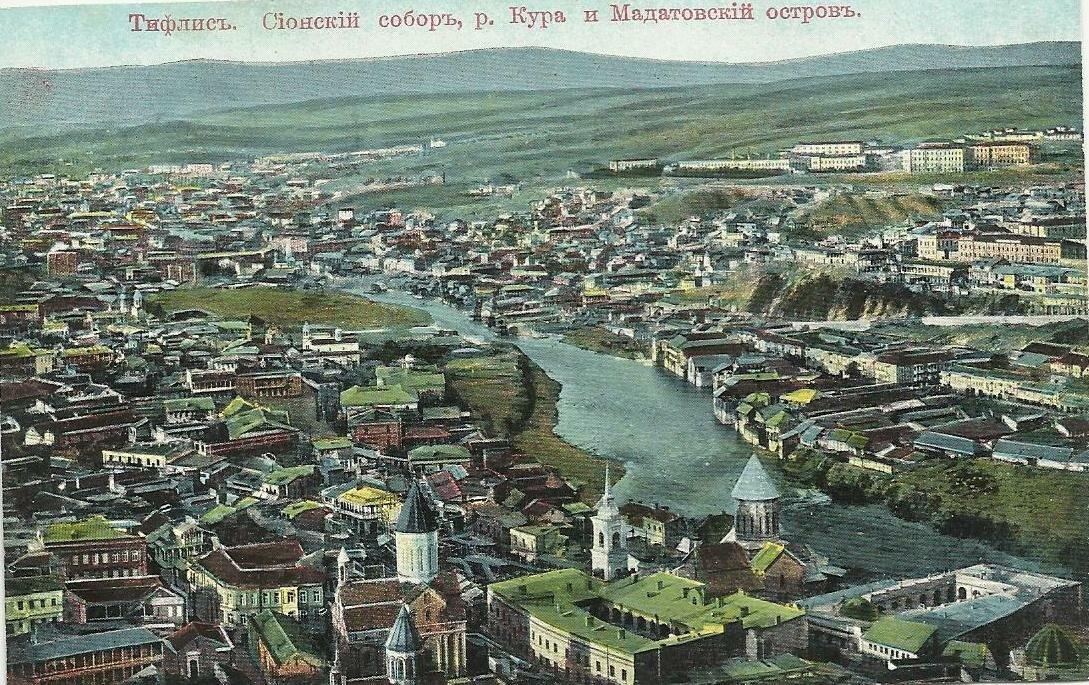 Сионский собор, река Кура и Медатовский остров
