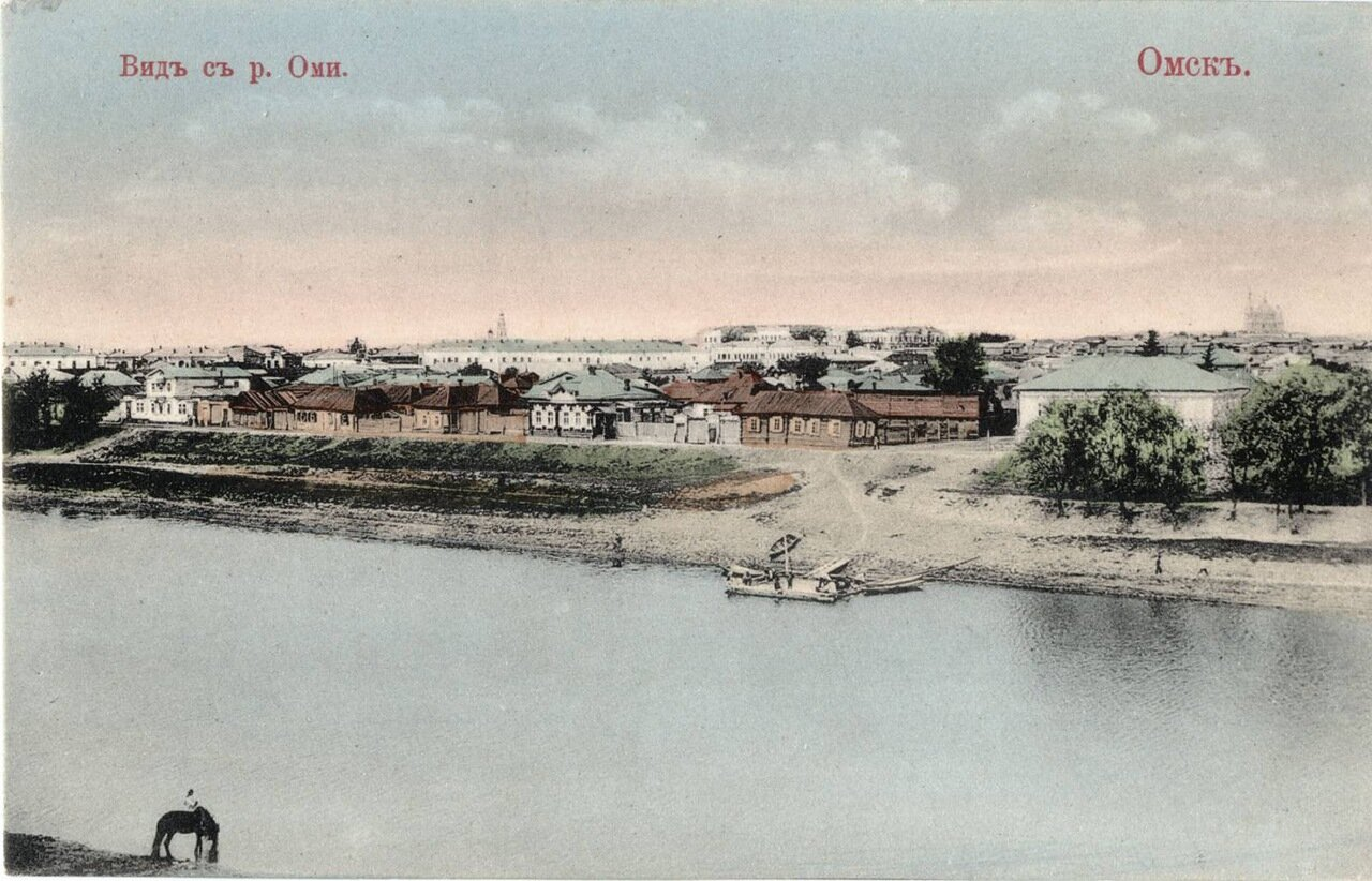Омск. Вид с реки Оми